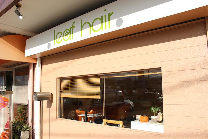 leaf hair外観